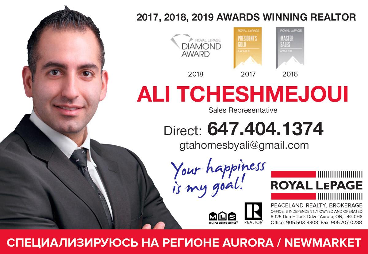Tcheshmejoui Ali