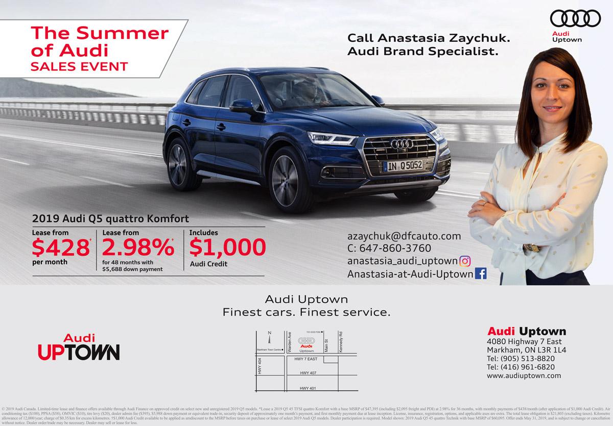 Audi Uptown