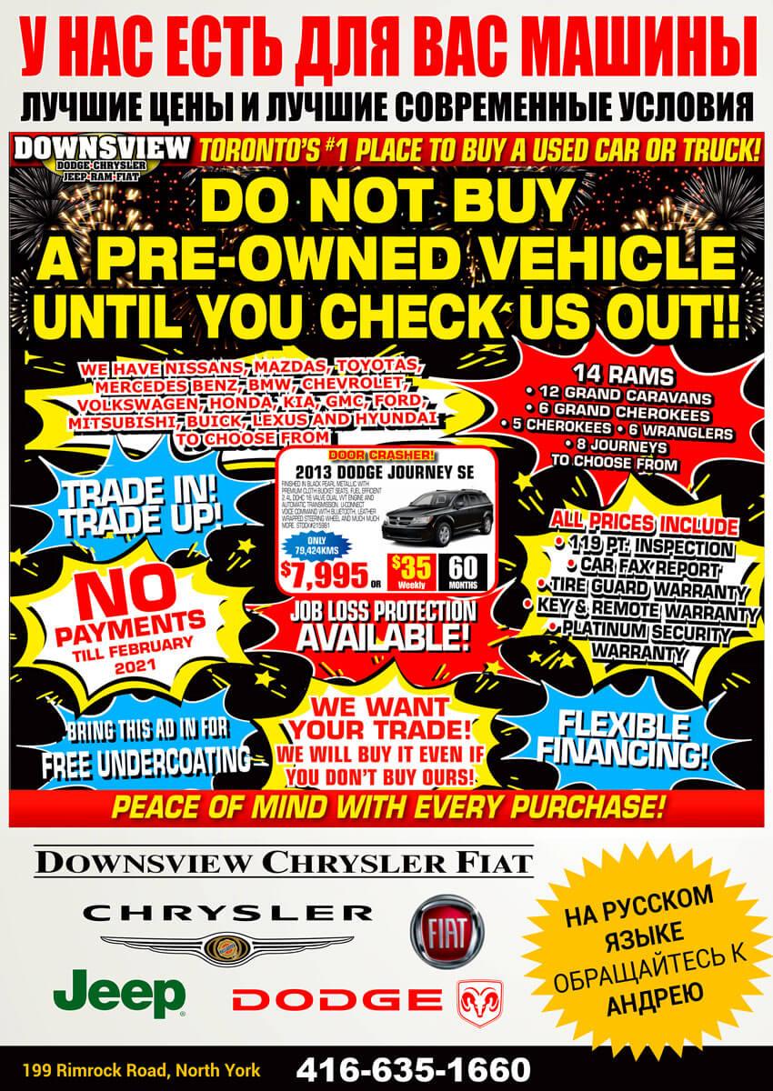 Downsview Chrysler