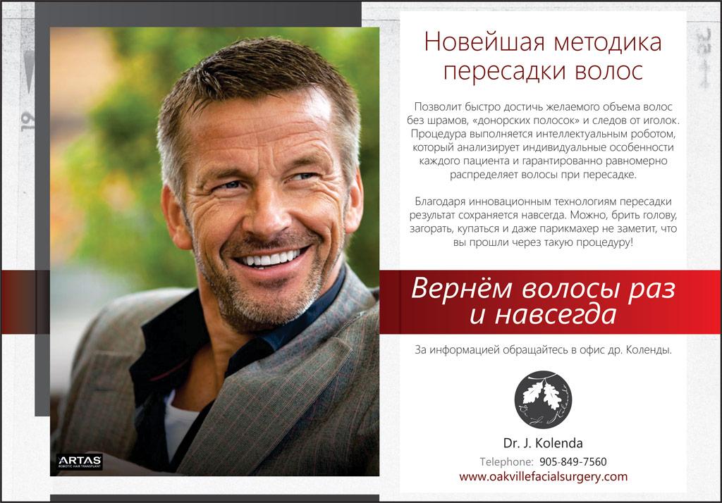 Verso Surgery Centre