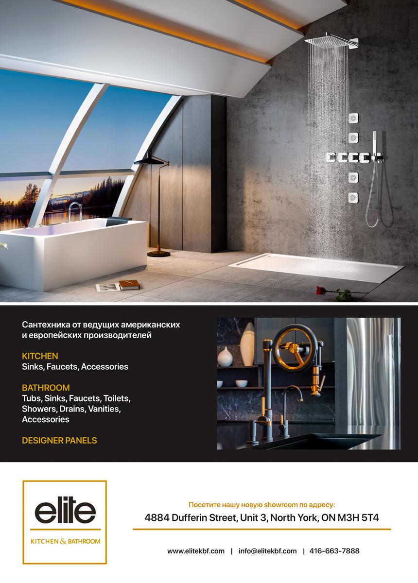 Elite Kitchen and Bathroom