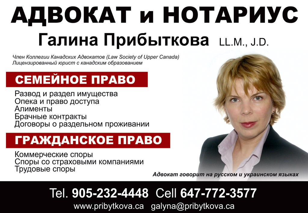 Прибыткова Галина