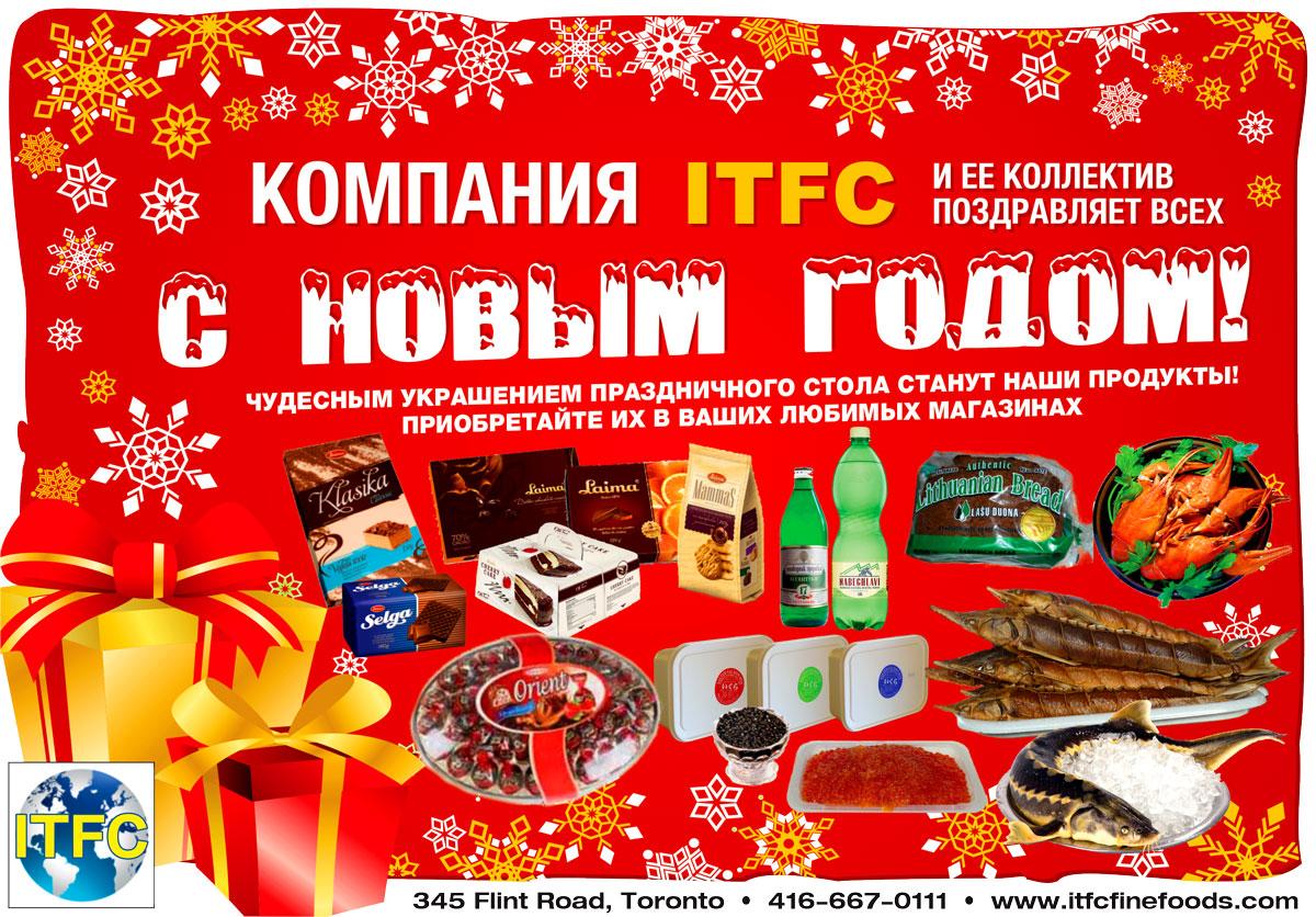 ITFC Fine Foods