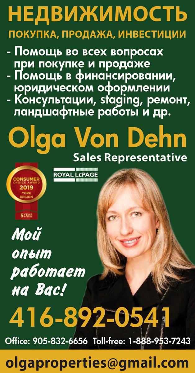 Olga von Dehn