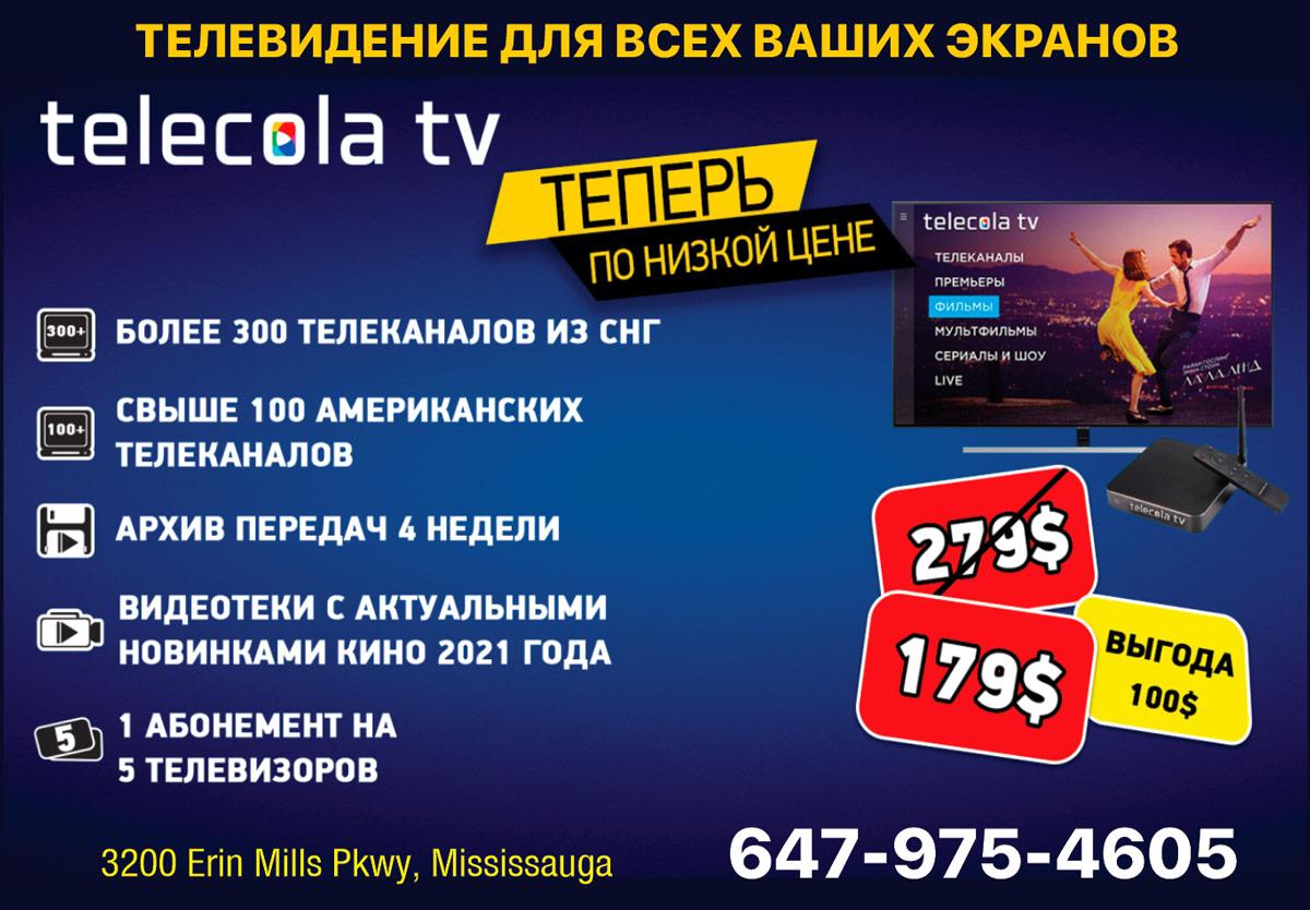 Telecola TV