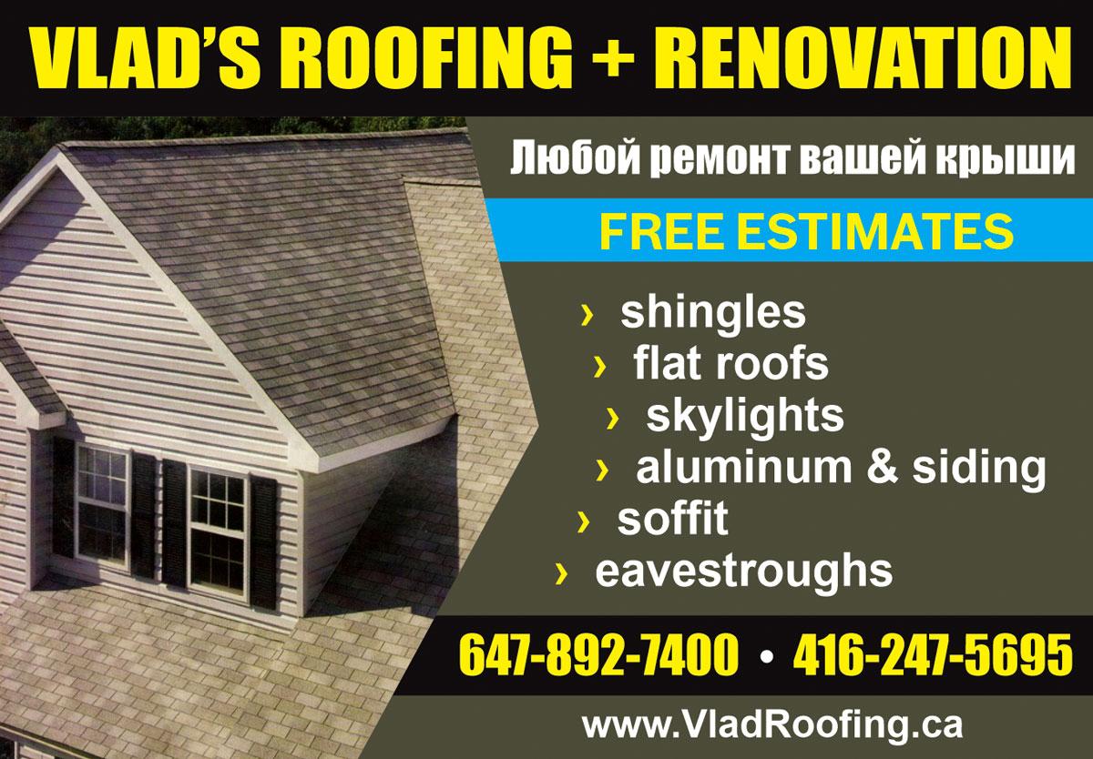 Vlad Roofing