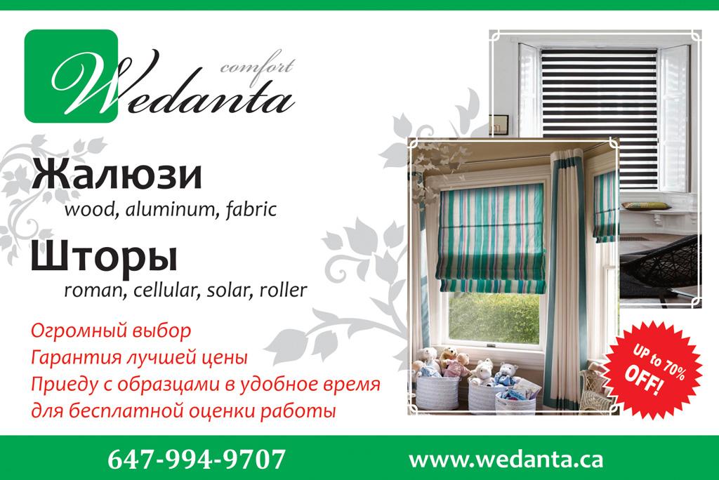 Wedanta Comfort