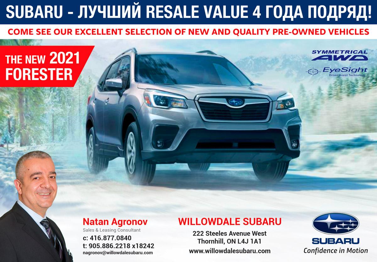 Willowdale Subaru