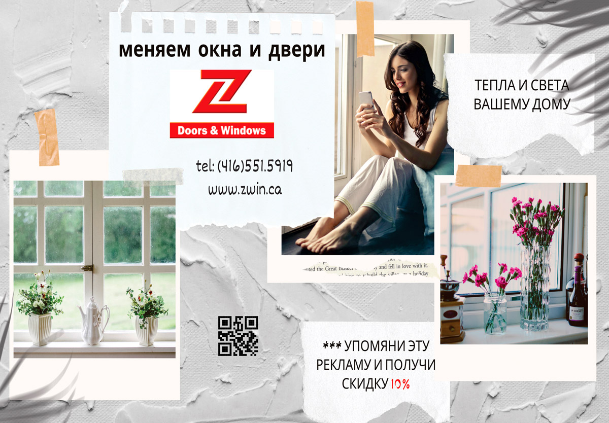Zenith Doors and Windows