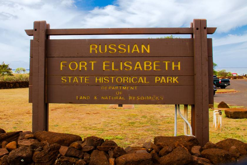 Как Гавайи могли стать русскими